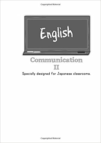 English Communication Ⅱ