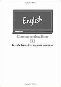 English Communication Ⅲ