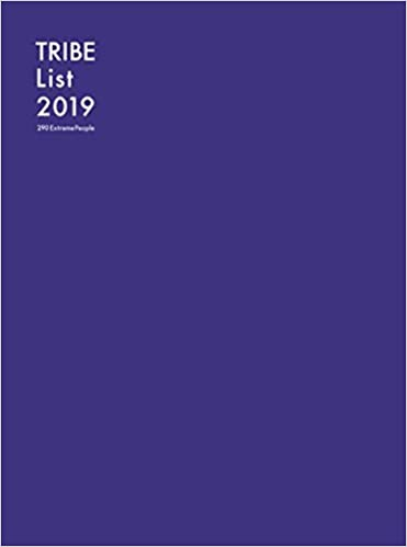 TRIBE List 2019