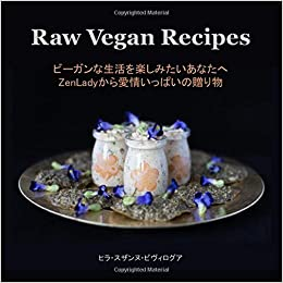 Raw Vegan Recipes